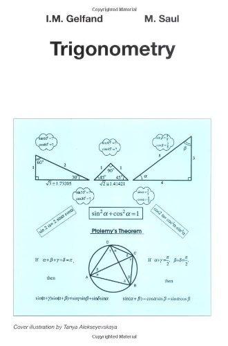 Trigonometry (Gel\'Fand School Outreach Program) (English Edition)
