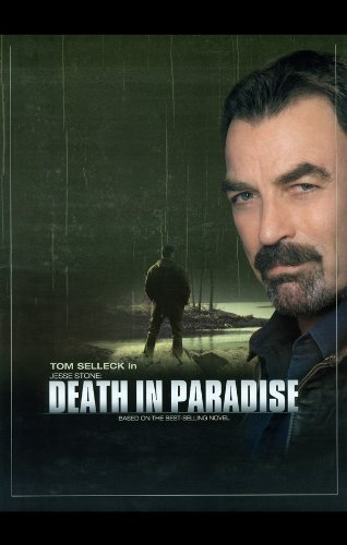 Jesse Stone: Death in Paradise 11 x 17 Movie Poster - Style A by postersdepeliculas