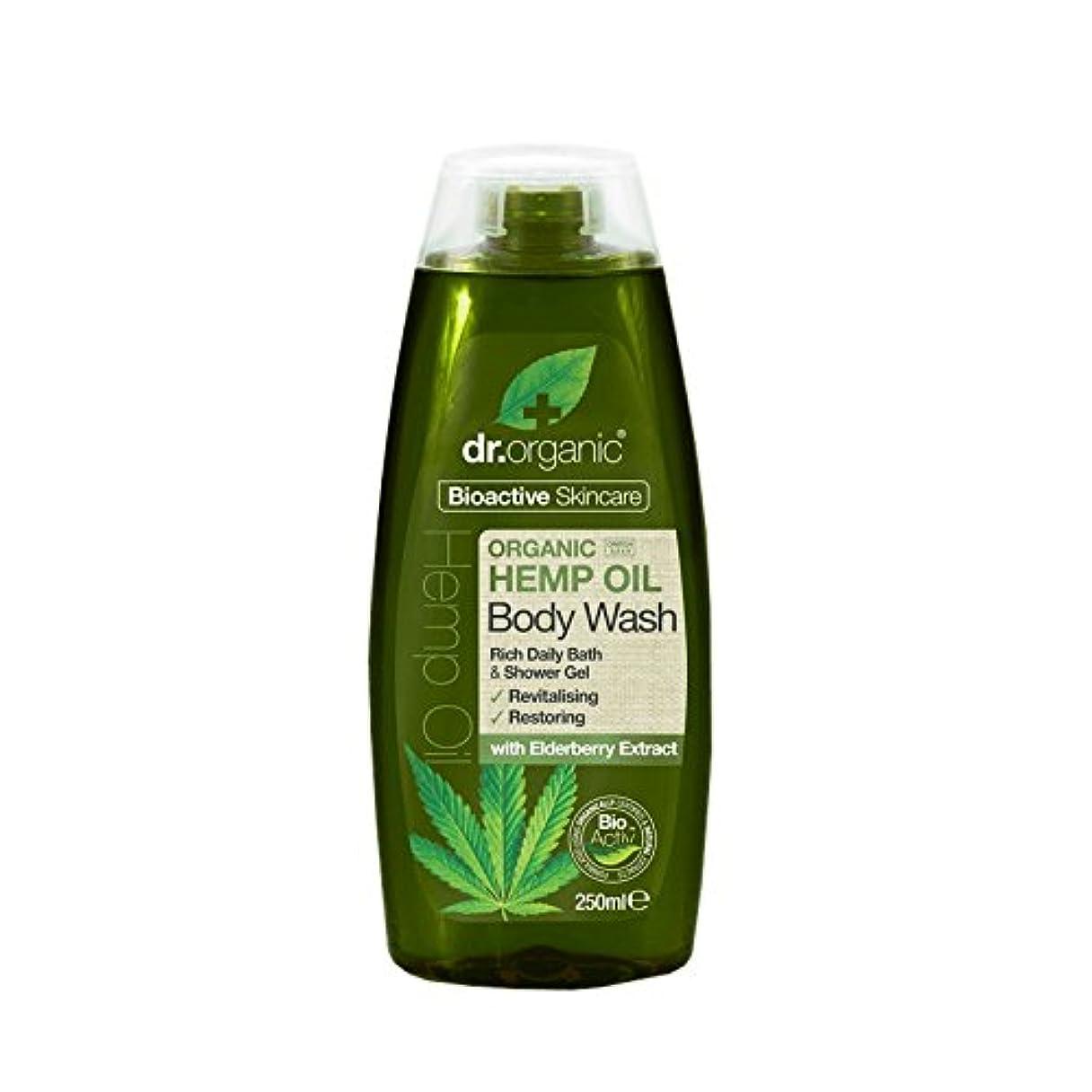 楽観的倉庫大きさDr有機ヘンプオイルボディウォッシュ250ミリリットル - Dr Organic Hemp Oil Body Wash 250ml (Dr Organic) [並行輸入品]