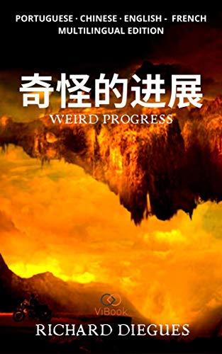 Weird Progress: Multilingual Edition (Dualshock Book 1) (English Edition)