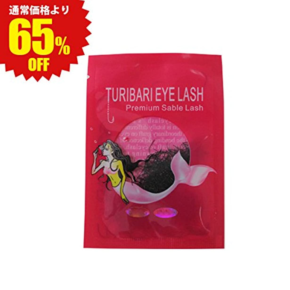 洗練賄賂取り替えるまつげエクステ TURIBARI(ツリバリ) 0.5g マツエク (0.10mm 11mm)