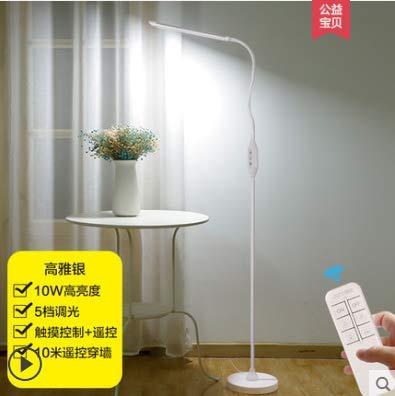 Led Eye Protection Stehleuchte Wohnzimmer Schlafzimmer Schlafzimmer Nachtstudie Lesen Vertikale Tischlampe Klavier Lampe Nordic C-1