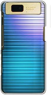 CaseMarket 【ポリカ型】 docomo AQUOS PHONE slider SH-02D ポリカーボネート素材 ハードケース [ スポット ザ シャッター ライン - ブルーナイト ]
