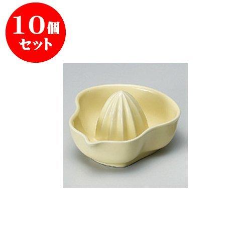 10個セット 洋陶単品 グレープフルーツ絞り [16 x 14 x 8.8cm] 【洋食器 レストラン ホテル カフェ 飲食店 業務用】