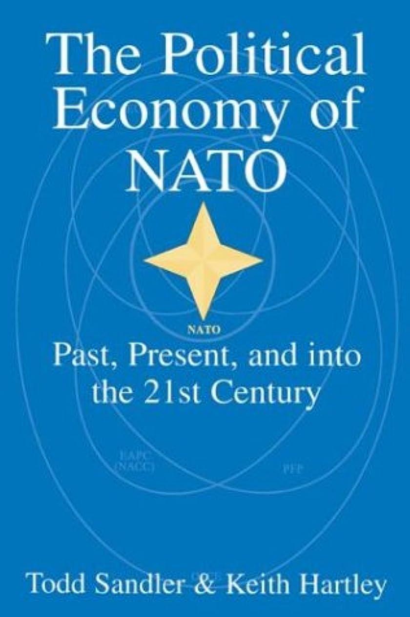 フルーティー本体兄弟愛The Political Economy of NATO