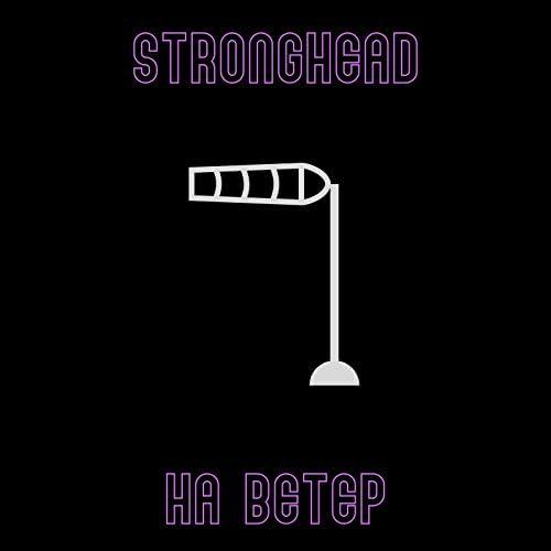 Stronghead