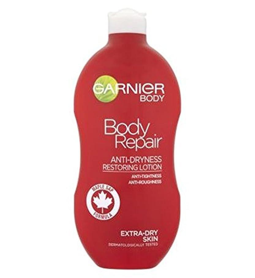 進化するカナダ漏斗Garnier Body Repair Lotion Maple Syrup 400ml - ガルニエボディリペアローションメープルシロップ400ミリリットル (Garnier) [並行輸入品]