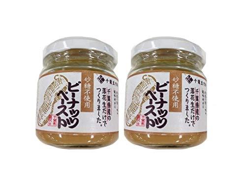 【2個セット】千葉豆乃華 ピーナッツペースト 砂糖不使用 150g