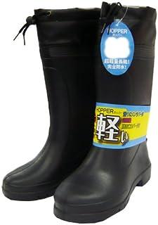 [ミタニ] 超軽量長靴 HOPPER 01 (ブラック) S (24~25cm)