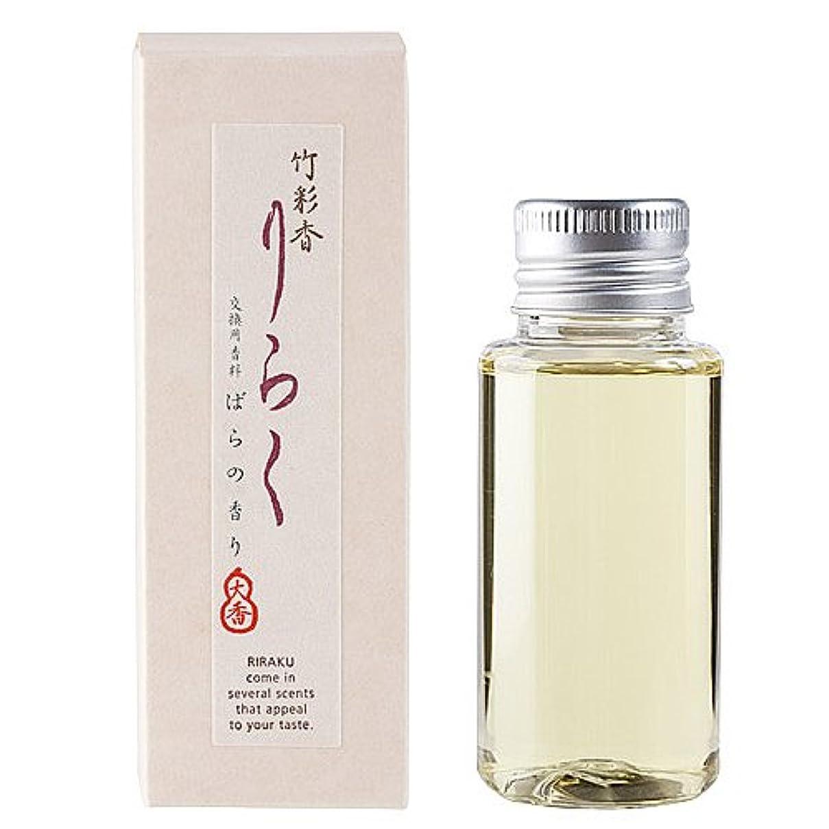 確実タイピスト調整可能竹彩香りらく 交換用香料ばら 50ml