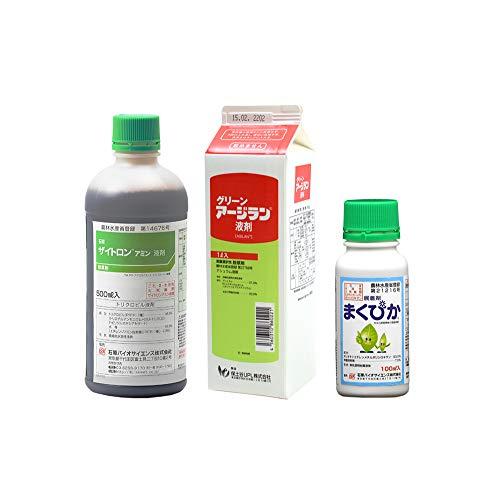 ゴルフ場も使用の芝生用除草剤・展着剤3点セット(高麗芝、姫高麗芝、野芝専用) ザイトロンアミン液剤・グリーンアージラン液剤・まくぴか