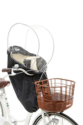 OGK技研 まえ子供のせ用ソフト風防レインカバー RCF-003 ハレーロ・ミニ ブラック 専用袋付