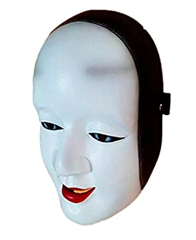 Gmasking Resin Prajna Japanese Noh Cosplay Mask Halloween