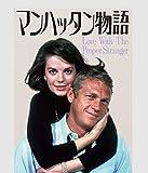 マンハッタン物語(スペシャル・プライス)[Blu-ray/ブルーレイ]