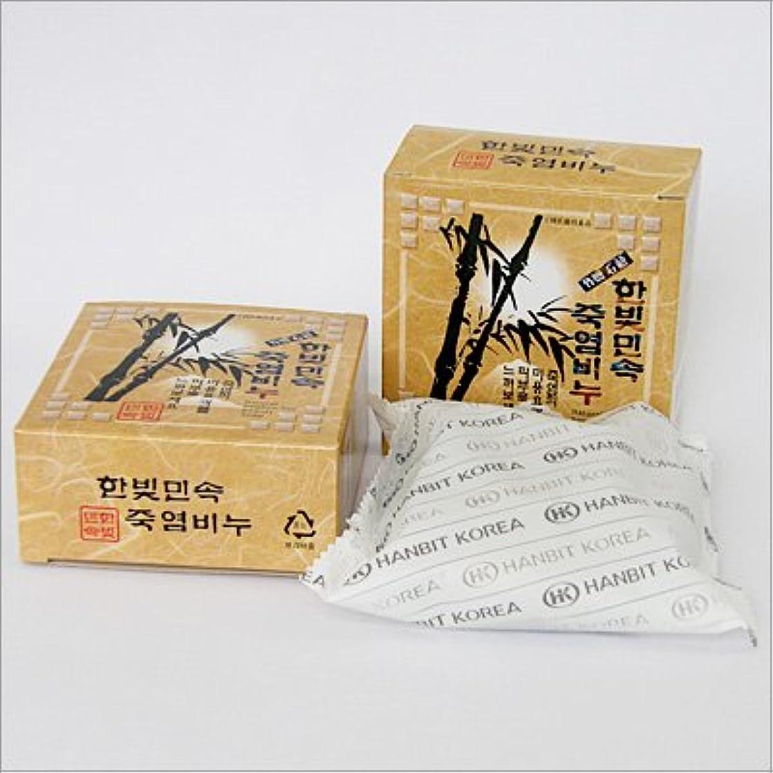 傾向があるグロー民間人(韓国ブランド) 韓国直輸入』竹塩石鹸(3個×5セット)