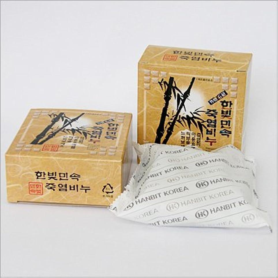 本部文法地味な(韓国ブランド) 韓国直輸入』竹塩石鹸(3個×5セット)