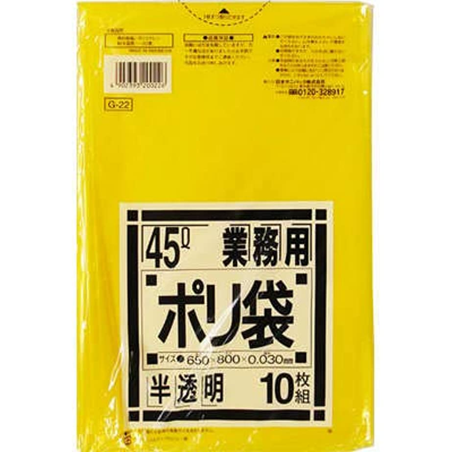 取り戻す真剣に秘密の日本サニパック スタンダード ポリ袋 45L 黄色 0.030mm 600枚 10枚×60冊入 G-22 埼玉県川口市、愛媛県松山市の事業系指定袋