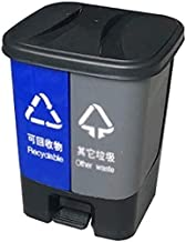 AINIYF Recyclable Waste Container for Waste and Recycling Recyclable Waste Container for Household Waste Pedal Type Enviro...