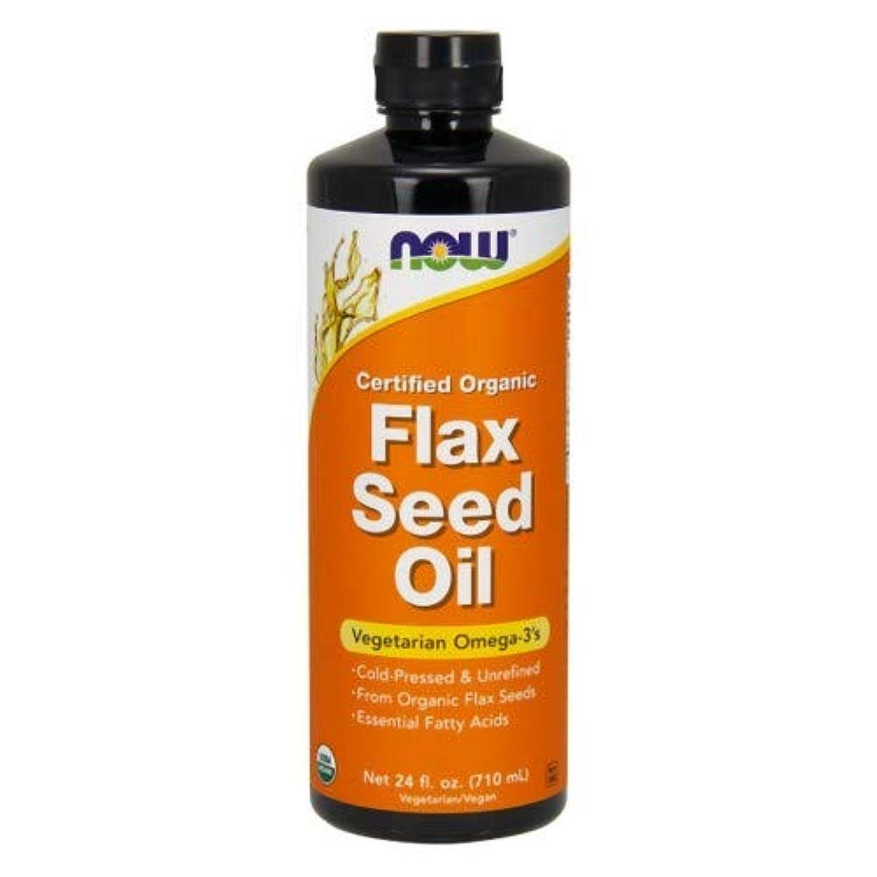 ジョージハンブリー自宅で高めるFlax Seed Oil (Certified Organic) 24