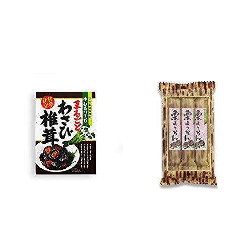 [2点セット] まるごとわさび椎茸(200g)・スティックようかん[栗](50g×3本)