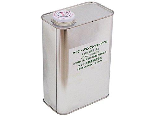エアーコンプレッサーオイル 2L A100番 パッケージ用 日本製 JX-PCO-2L