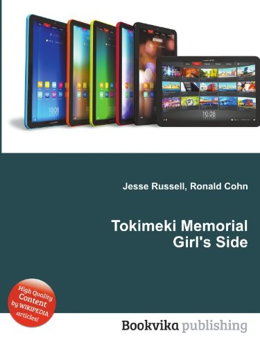 Tokimeki Memorial Girl's Side: 2nd Kiss: Tokimeki Memorial Girl's Side, Tokimeki Memorial, Dating Sim, Nintendo DS