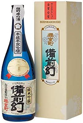 Bizen Maboroshi Junmai Ginjo Sake, 72 cl