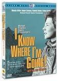 Je sais où je vais! (1945) Tous Région