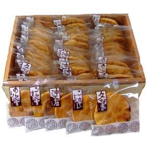 草加せんべい 個包装詰合せ 五種45枚(せんべい ギフト 包装済)