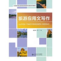 [](Chinese Edition)