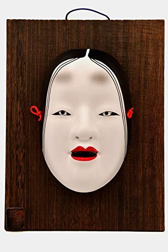 Japan Primavera - Japanische Theatermaske - Onna (L) (Koomote)