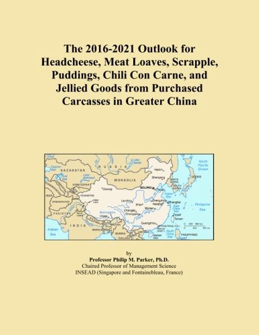 教会サミット旧正月The 2016-2021 Outlook for Headcheese, Meat Loaves, Scrapple, Puddings, Chili Con Carne, and Jellied Goods from Purchased Carcasses in Greater China