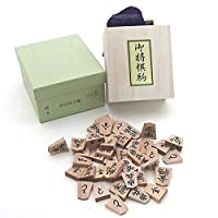 木製将棋駒 シャム黄楊に代わる斧折特上彫 水無瀬書体 晴月作 桐箱入り