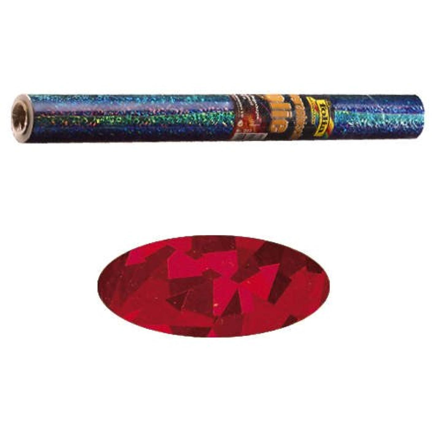 Folia 310/17?Magic Red Holographic Adhesive, 400?mm x 1?m