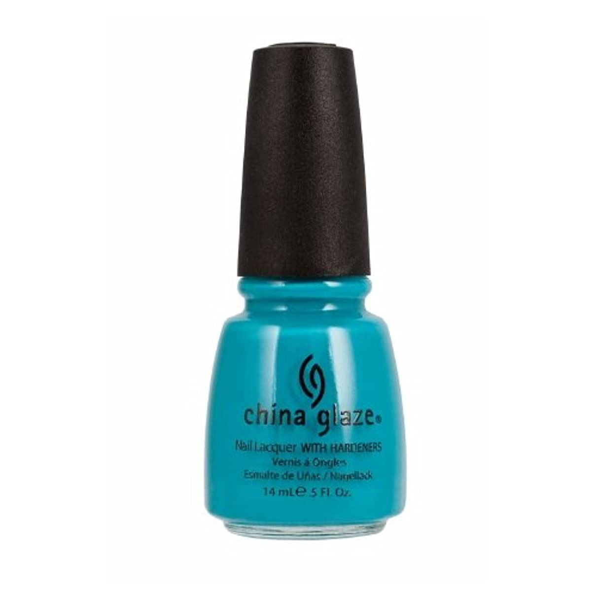 ダブルピンカエルCHINA GLAZE Nail Lacquer with Nail Hardner 2 - Flyin' High (並行輸入品)