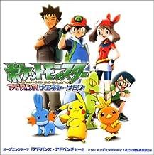 CD POKEMON ADVANCED GENERATION SOUNDTRACK (JAPAN IMPORT)