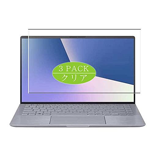 VacFun 3 Piezas Claro Protector de Pantalla, compatible con Asus ZenBook 14 UM433IQ 14', Screen Protector Película Protectora(Not Cristal Templado)