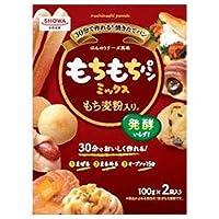 昭和産業 (SHOWA) もちもちパンミックス (100g×2袋)×6箱入×(2ケース)