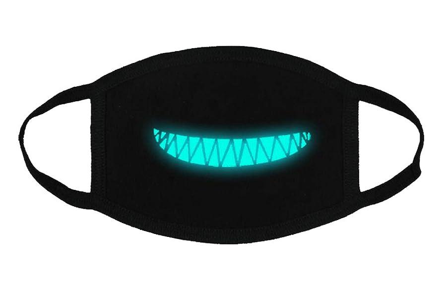 鎖区画不安定なクールな光沢のある歯のパターンコットンブレンドアンチダストフェイスマスク、Y2