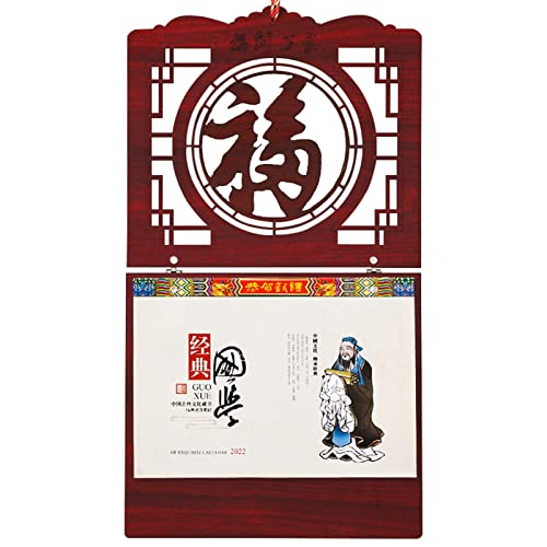 Anazoo 2022 Chinese Wall Calendar, 2022 Chinese Year of The Tiger Wall Calendar, Wooden relief Loose-leaf Chinese Calendar Monthly Planner for Home Decor
