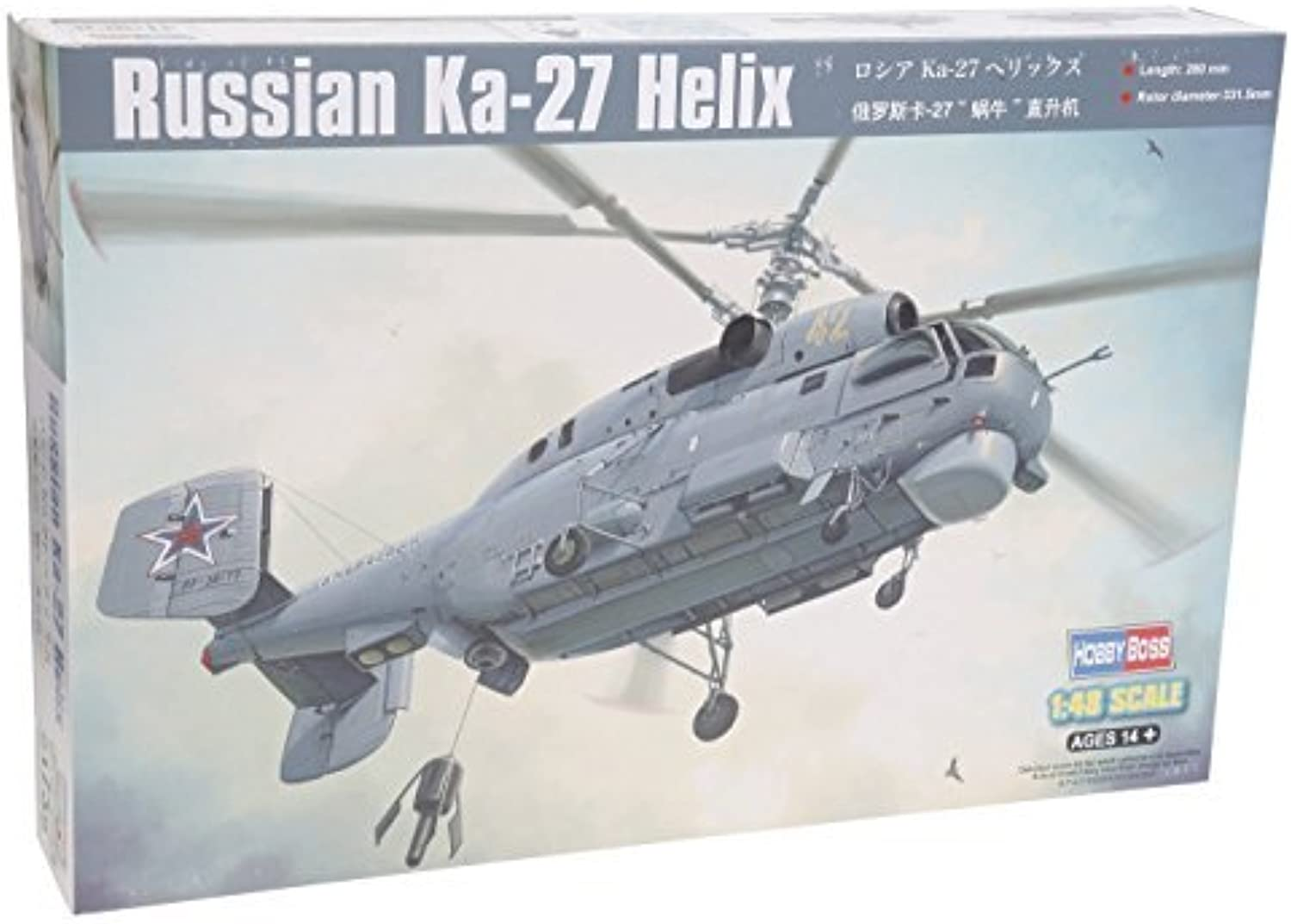 muy popular Hobbyboss 1 48 48 48 Scale  Russian Ka-27 Helix  Assembly Kit by Hobbyboss  estilo clásico