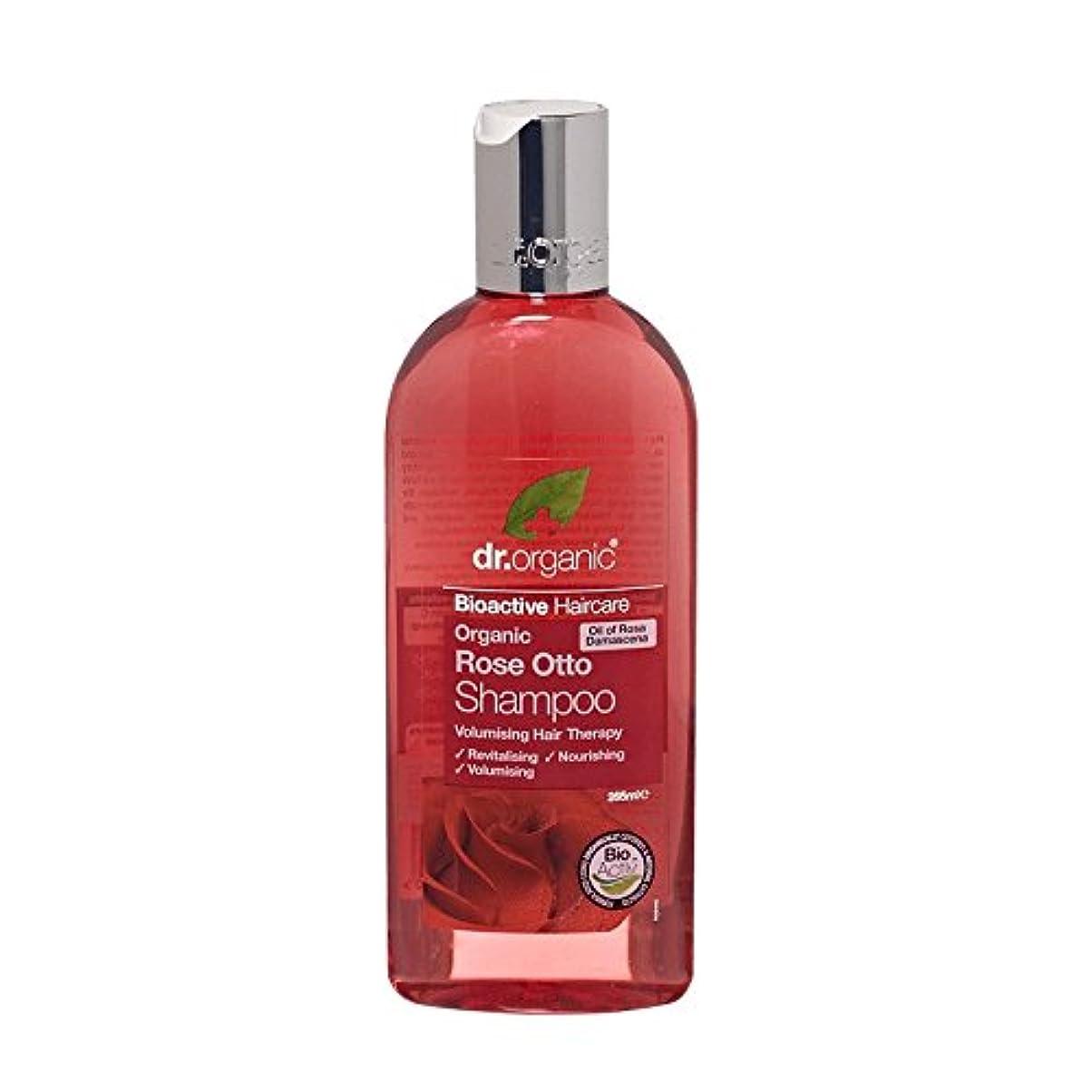 ポテト一定ポータルDr Organic Rose Otto Shampoo (Pack of 6) - Dr有機シャンプーをオットーローズ (x6) [並行輸入品]