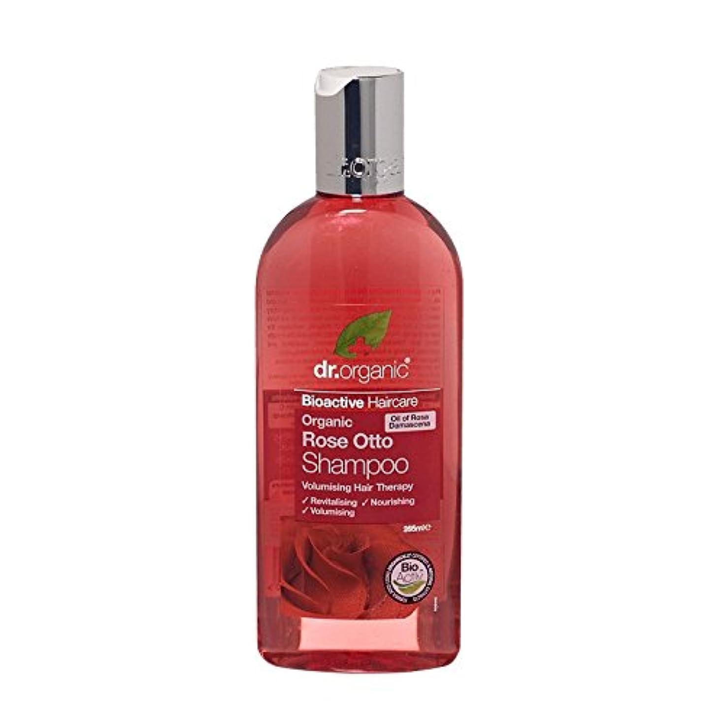 退化する区画ジョージエリオットDr Organic Rose Otto Shampoo (Pack of 6) - Dr有機シャンプーをオットーローズ (x6) [並行輸入品]
