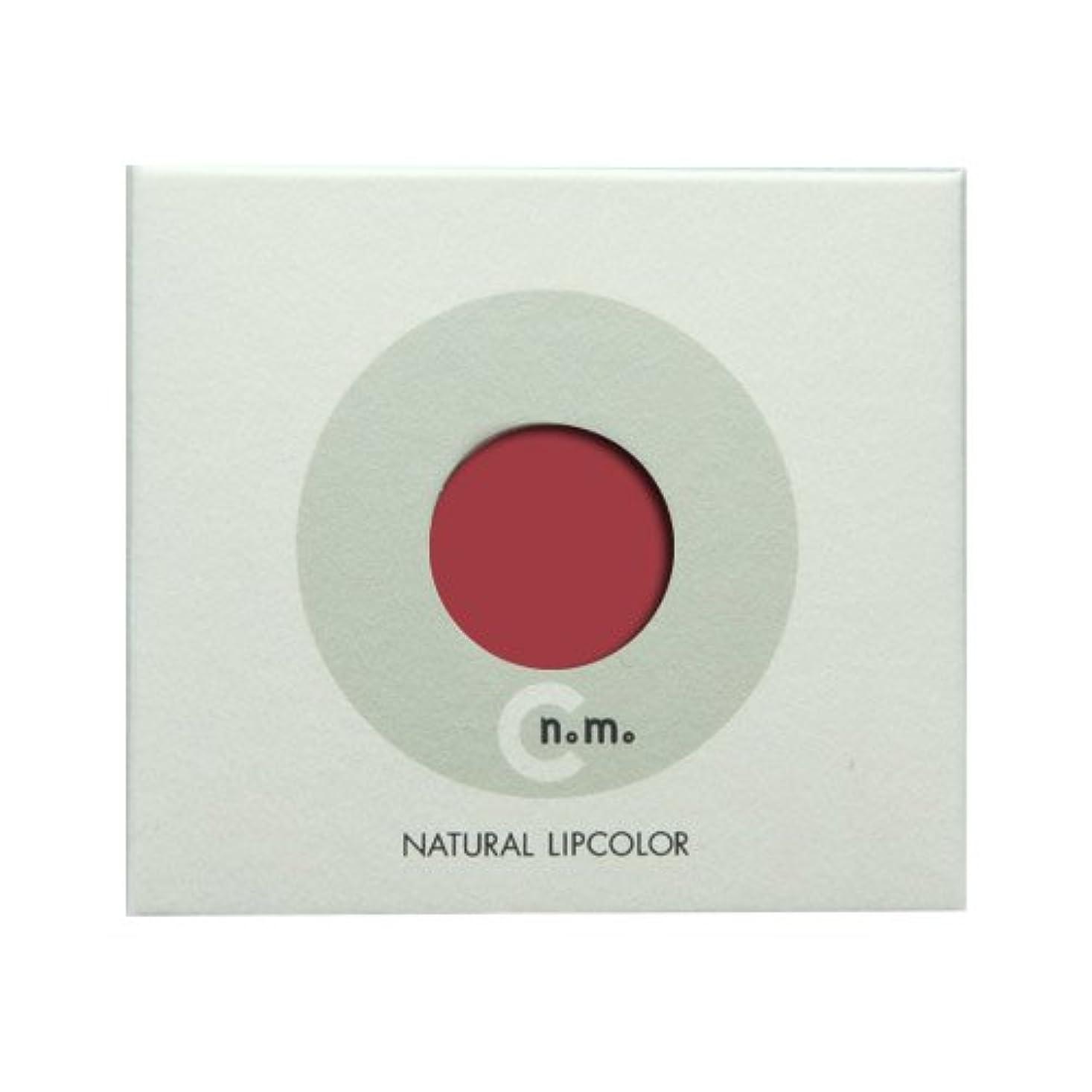反論者シェード広大なCRECOS(クレコス) ナチュラルリップカラーC No104紅葉(もみじ)