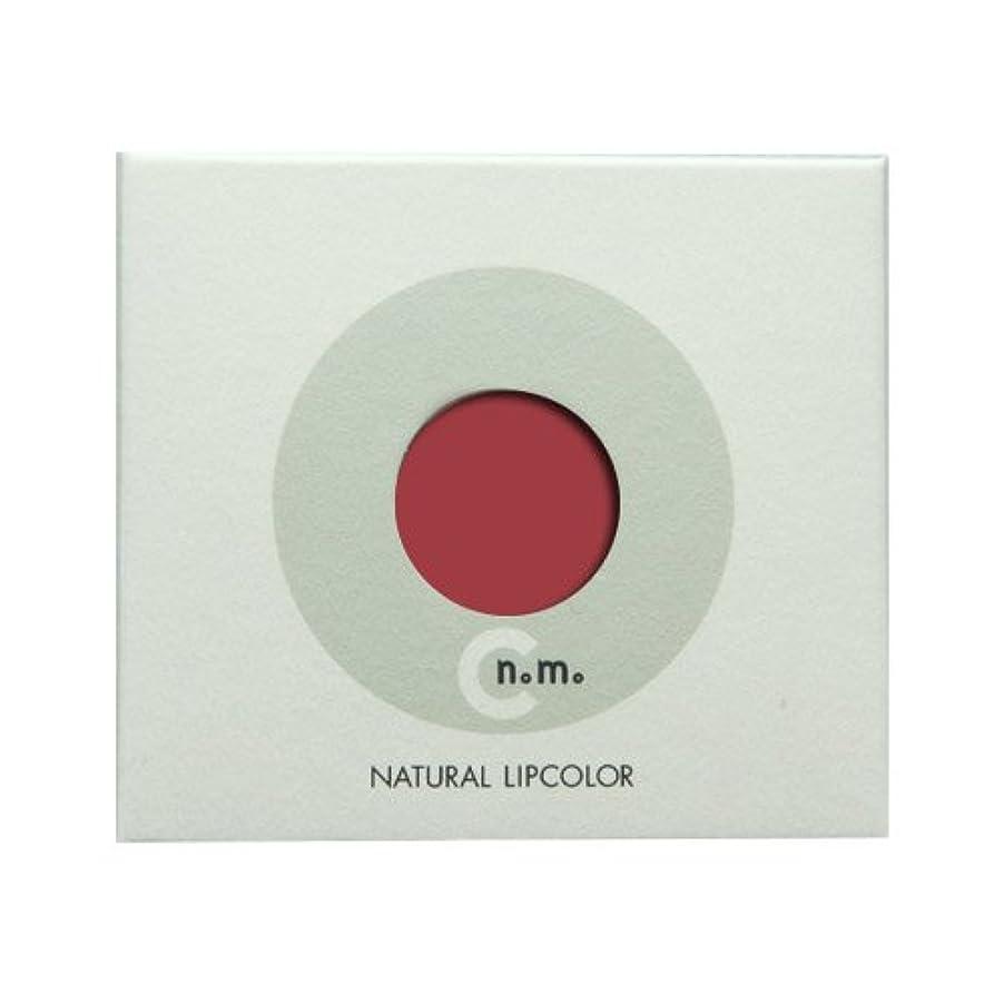 征服壁発動機CRECOS(クレコス) ナチュラルリップカラーC No104紅葉(もみじ)