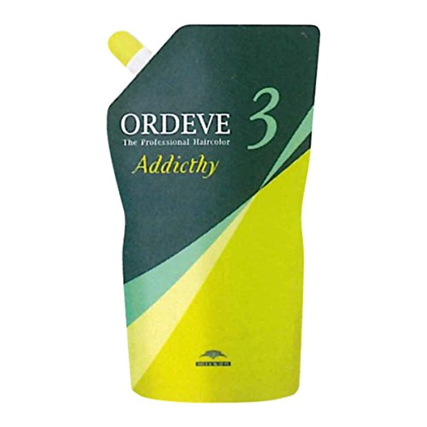 ニッケルお酢ぞっとするようなミルボン オルディーブ アディクシー オキシダン OX3%1000ml (業務?詰替用)