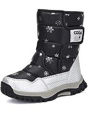 [Putu] スノーブーツ キッズ ジュニア ブーツ 女の子 男の子 防水 保暖 冬用ブーツ 雪遊び スキー 雪用ブーツ 子供靴 靴 シューズ