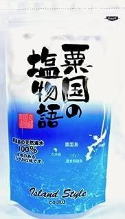 沖縄産 塩 粟国の塩物語 250g×1P アイランドスタイル 粟国島の天然海水100%使用 こだわりの塩 天日でじっくり乾燥させたミネラル・カルシウムたっぷりのまろやかなマース 素材をいかす料理にぴったり 沖縄土産にもどうぞ