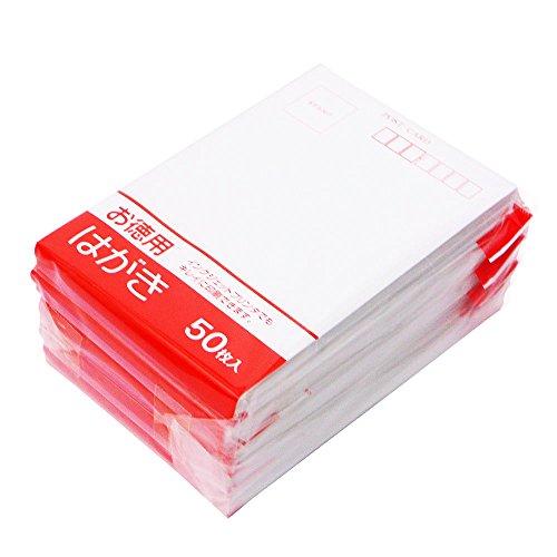 SHIKI お徳用はがき 50枚入 5冊パック PC50-5P