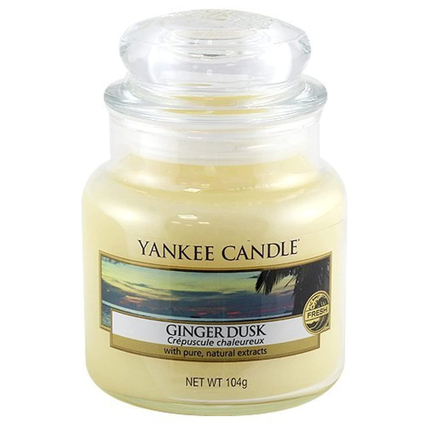 納屋減衰約Yankee Candle Jar Ginger Dusk Small White by Yankee Candle [並行輸入品]